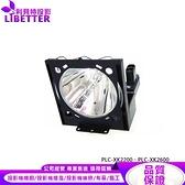 SANYO POA-LMP14 原廠投影機燈泡 For PLC-XK2200、PLC-XK2600