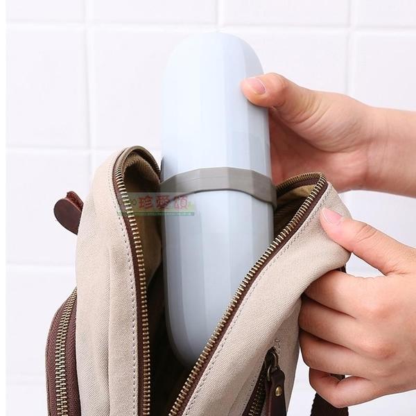 【JIS】A423 牙膏牙刷收納盒 便攜洗漱杯 牙刷盒 牙膏收納杯盥洗用具 旅行收納 戶外登山露營
