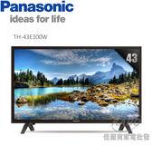 【佳麗寶】-留言享加碼折扣(Panasonic國際牌)43吋IPS LED液晶電視【TH-43E300W】