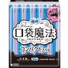蘇菲口袋魔法衛生棉無香30cm12片【愛買】