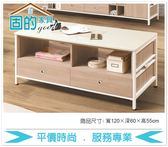 《固的家具GOOD》302-1-AA 原切橡木色石面大茶几【雙北市含搬運組裝】