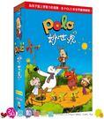 POLO妙世界 DVD ( POLO )