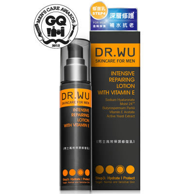 DR.WU 男士高效保濕修復乳 50ml