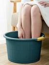 泡腳桶 家用泡腳桶加高過小腿塑料洗腳盆 按摩厚足浴神器保溫養生大深桶【快速出貨八折搶購】