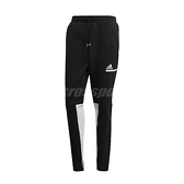 adidas 長褲 Z.N.E. Pants 黑 白 男款 運動褲 專業 運動休閒 【ACS】 GM6545