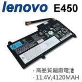 LENOVO E450 6芯 日系電芯 電池 45N1756 45N1757 3INP7/38/64-2 E450C E455C E460C