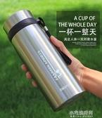 304不銹鋼水壺便攜戶外保溫杯男女帶過濾網泡茶水杯大容量1100ML 【快速出貨】