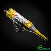 機車兄弟【 牛王合法排氣管 】(四代勁戰125/新G6-150)