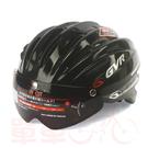 *阿亮單車*GVR 專業自行車安全帽 (素色款附鏡片)黑色《C77-196-B》