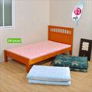 《DFhouse》黛爾夢3.5尺單人緹花布透氣床墊(三色)- 孟宗竹 單人床 雙人床 床架 床組 透氣 舒適 床墊