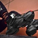 增高鞋 黑暗戰神運動鞋秋冬季增高黑色老爹鞋刀鋒鐵騎鬆糕鞋子男潮鞋百搭 韓國時尚週
