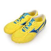 MIZUNO GEO SPLASH LX-1 男女田徑釘鞋 (免運 中長距離 美津濃≡體院≡