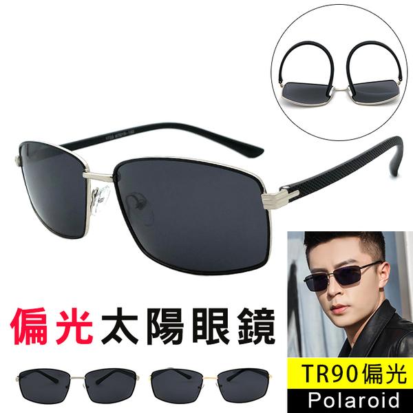 TR90偏光太陽眼鏡 超輕量僅16g 方框駕駛偏光墨鏡 Polaoid太陽眼鏡 任意扭曲不變形 100%抗UV400