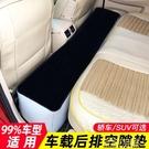 汽車載充氣床間隙墊轎車後排座旅行氣墊床火車飛機睡覺放腳凳墊踏  ATF  夏季新品