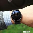 超薄男士手錶2019新款蟲洞概念高中生手錶男初中學生潮流機械防水 創意空間