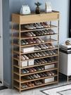 鞋架子簡易門口實木宿舍家用經濟型防塵大學生多層省空間鞋櫃收納QM 依凡卡時尚