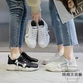 大碼女鞋41-43小白鞋百搭小熊鞋平底休閒運動鞋【時尚大衣櫥】