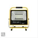 12h快速出貨 手提led充电投光灯户外防水超亮强光家用应急照明便携工地l太阳能投光灯遥控