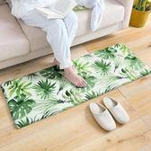 地毯地墊陽臺床邊腳踏墊房間地毯臥室進門地板墊子