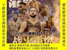 二手書博民逛書店罕見NBA灌籃2018-19賽季NBA季後賽Y234415