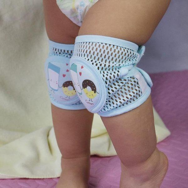 黑五好物節嬰兒護膝寶寶幼兒童學步爬行防摔護膝護肘加厚純棉夏季透氣可調節