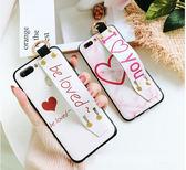 iPhone 7 Plus 愛心手腕帶 手機殼 防摔保護套 保護矽膠全包軟殼女款 腕帶支架保護殼 手機套 iPhone7