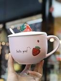 馬克杯網紅早餐杯可微波爐帶蓋勺燕麥杯可愛大容量陶瓷杯少女家用牛奶杯