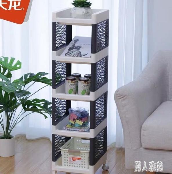 簡約臥室廚房可移動置物架落地多層收納架4層架子客廳置物架CY2475『麗人雅苑』