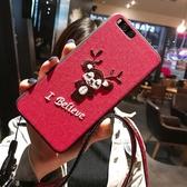 小米8手機殼刺繡布紋小米女可愛小鹿小豬【聚寶屋】