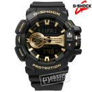 G-SHOCK CASIO / GA-400GB-1A9 / 卡西歐 大徑嶄新配色 雙顯 防水200米 橡膠手錶 金x黑 50mm