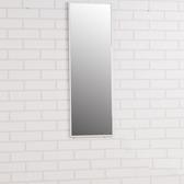 壁鏡【澄境】I-K-MR3090 鋁合金90CM 壁鏡 松木立鏡 穿衣鏡 電腦桌 電腦椅