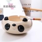 可愛卡通小動物陶瓷煙灰缸