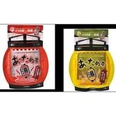 GOSHU五洲湯屋溫泉入浴剤-香柚+艾草/唐辛子+生薑(50g)*16