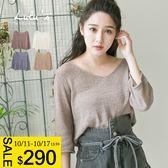 LULUS特價-Y捲邊袖短版針織上衣-4色  現+預【01052716】