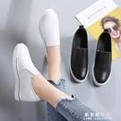 內增高女鞋2020新款春季休閒百搭厚底小白鞋懶人一腳蹬單鞋女 果果新品