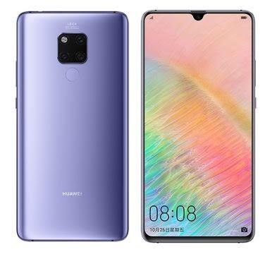 HUAWEI Mate 20 X (6G/128G) 7.2吋大旗艦智慧手機 (公司貨/全新品/保固一年)