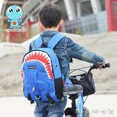 小鯊魚背包兒童書包小學生1-2-6年級男生背包開學潮旅行包igo 晴天時尚館