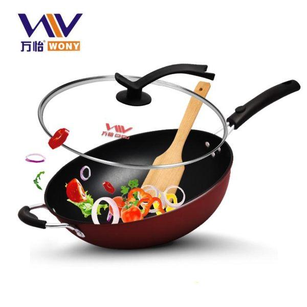32CM炒鍋不粘鍋 無油煙鍋 鐵鍋煤氣燃氣jy電磁爐通用廚房鍋具 情人節禮物