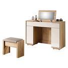 【森可家居】多莉絲3.3尺掀式鏡台(含椅) 8ZX314-5 化妝台 梳妝台 木紋質感 無印風 北歐風 白色