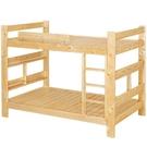 雙層床 AT-600-4 松木3.5尺雙...