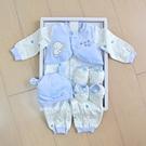 GMP BABY 大象棉絨兩用兔裝+帽 藍色彌月禮盒
