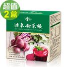 【李時珍】 活氧甜菜根-粉包(30包/盒)x2