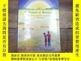 二手書博民逛書店in罕見search of sunlightY271632 pi