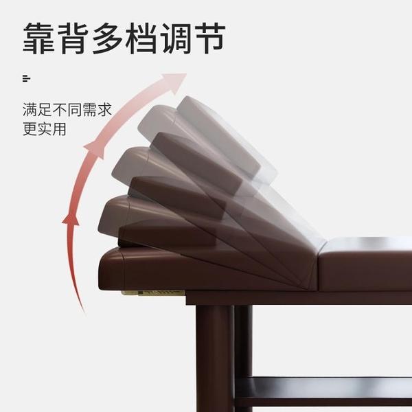 美容床美容院專用折疊按摩床理療床推拿床家用艾灸床美睫床紋繡床 一木良品