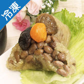 福源招牌栗子肉粽6粒/包(210g±10%/粒)【愛買冷凍】