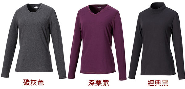 ╭OUTDOOR NICE╮維特FIT 女款彈性V領保暖內衣 三色 IW2502 衛生衣 中層衣 發熱衣 高彈性