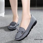 大碼平底鞋布鞋平跟平底單鞋休閒工作鞋女鞋豆豆鞋【時尚大衣櫥】