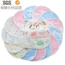 大尺寸雙面口水巾【SGS檢驗合格】六層紗純棉U型圍兜 雙按扣 口水巾 吃飯巾 圍嘴 三角巾