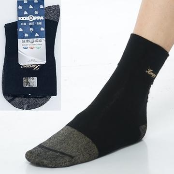 【南紡購物中心】【KEROPPA】可諾帕銀纖維抗菌除臭無痕寬口薄短襪(男女適用)C98003GS黑灰