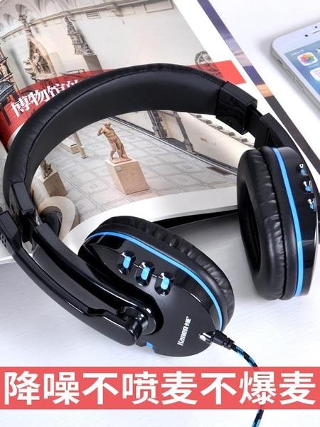 耳機錄音專用頭戴式重低音耳麥